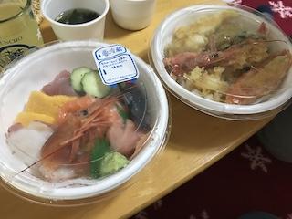 海鮮丼と天丼