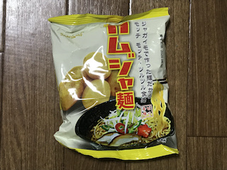 韓国ラーメン パッケージ写真